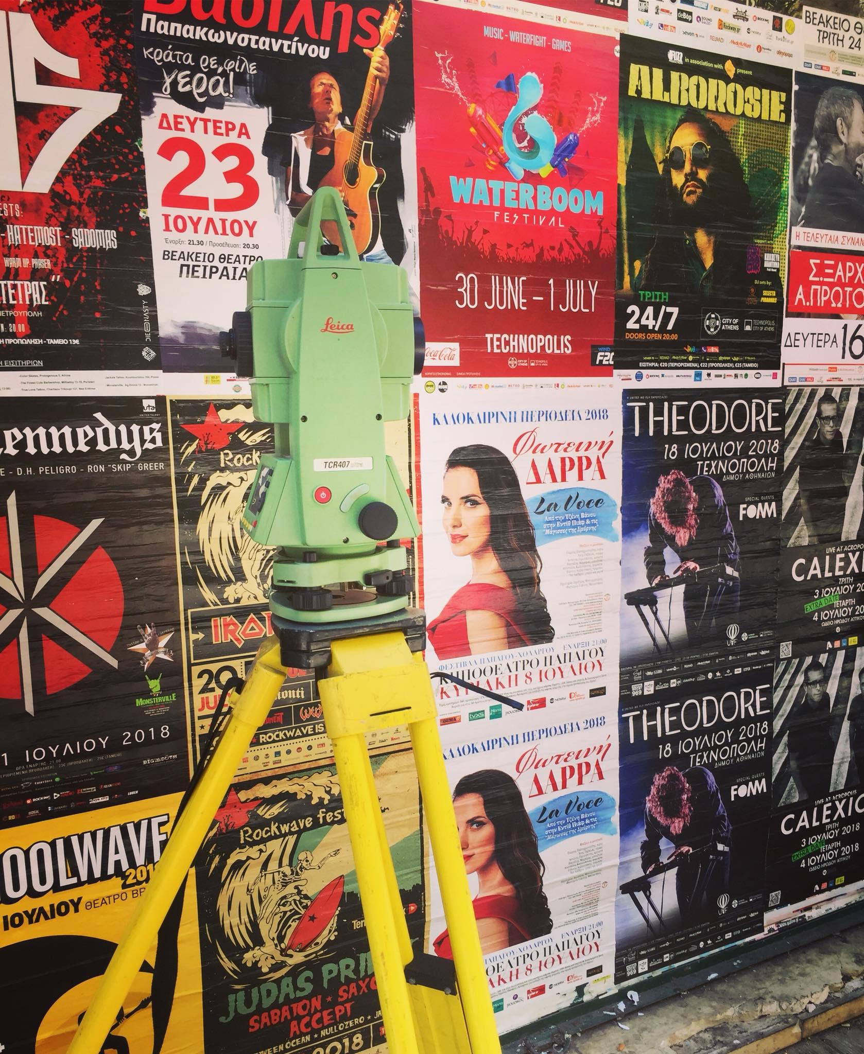 ΤοπογραφΩ στο κέντρο της Αθήνας